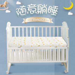 睡眠博士(AiSleep)婴儿床床笠 全棉透气 全包 固定床套 床罩 四件套床单 宽56-70可适配