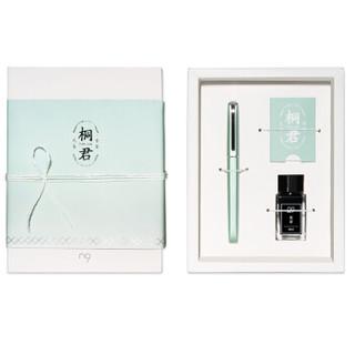n9钢笔桐君系列 马卡龙色铱金钢笔办公墨水笔签字笔礼盒套装 绿绮EF尖+黑色墨水礼品套装