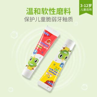 青蛙王子 儿童牙膏 宝宝牙膏 早晚分护牙膏儿童3-12岁水果味防蛀
