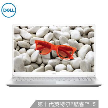 戴尔灵越5000 fit 15.6英寸英特尔酷睿i5轻薄窄边框笔记本电脑(十代i5-10210U 8G 1TSSD  MX250 2G 2年整机)