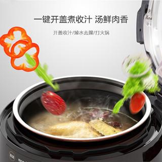 Midea 美的 MY-YL60Easy203 电压力锅 6升