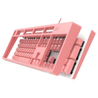 斗鱼(DOUYU.COM)DKM150 机械键盘 104键游戏键盘 有线白光机械键盘 电竞键盘 吃鸡键盘 粉色青轴