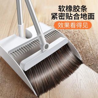 佳帮手 扫把套装防风扫把簸箕套装 家用扫地软毛笤帚 升级磁力吸引款