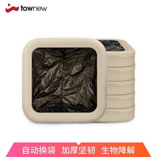 拓牛(TOWNEW)垃圾袋 智能垃圾桶专用垃圾袋 可降解无断点设计 厨房卫生间客厅卧室 6个装可用半年