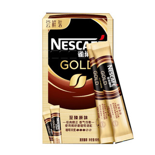 Nestle 雀巢 金牌 速溶至臻原味黑咖啡粉 尝鲜装 2gx6袋 *8件