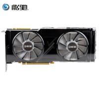 GALAXY 影驰 GeForce RTX 2080 Ti 星曜 游戏显卡 11GB