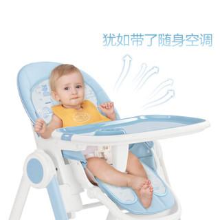 爱音(Aing)宝宝夏季冰丝餐椅凉席婴儿推车冰垫宝宝童车恒温凉爽坐垫餐桌椅座垫通用 粉色