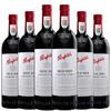 澳大利亚进口红酒奔富(Penfolds)Bin389赤霞珠设拉子红葡萄酒 750ml*6瓶 整箱装
