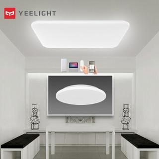 Yeelight智能led吸顶灯小米AI语音米家APP控制长方形客厅吸顶灯现代简约卧室灯调光调色初心一室一厅灯具套装