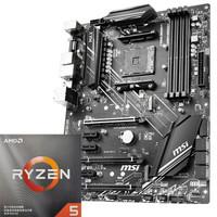 MSI 微星 X470 GAMING PLUS MAX 主板 + AMD R5-3500X CPU