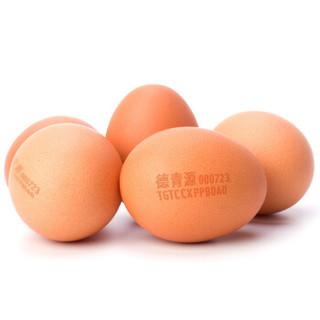 DQY ECOLOGICAL 德青源 A级鲜鸡蛋 32枚