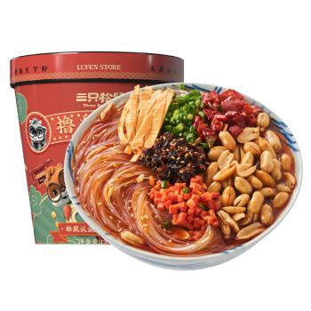 三只松鼠重庆酸辣粉  网红方便素食粉丝风味地方特产130g