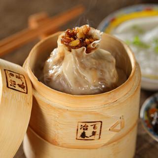冶春食品 松子烧卖900g 50g*18只 早餐包子 馒头包子 早餐食材 早茶点心 馒头 花卷