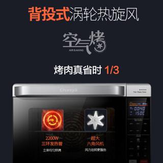 长帝(changdi)32升背热风式风炉搪瓷内胆全功能高配置空气炸锅二合一电烤箱家用家庭用烤箱CRWF321KE