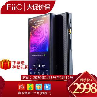飞傲(FiiO) M11 便携HiFi双向蓝牙联网MP3无损音乐4.4平衡DSD解码旗舰级播放器 黑色