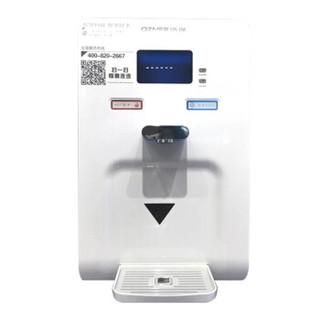 浩泽 OZNER JZY-A6G(XBF)商用净水直饮机分机 管线分机(不能单独使用 含四年服务费)