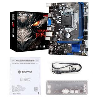 梅捷(SOYO)SY-狂龙 H310CM-V3H V2.0  游戏主板 (Intel H310C/LGA1151)