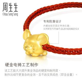 周生生 CHOW SANG SANG 黄金转运珠足金Charme串珠系列好运鼠 转运珠 本命年 黄金手链 91439C 定价 转运珠