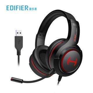 EDIFIER 漫步者 HECATE G30 USB7.1声道 电竞游戏耳机 黑红色