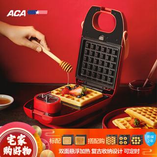 北美电器(ACA)家用三明治机面包机早餐机迷你煎烤双面加热华夫饼机轻食机吐司机电饼铛 AH-S650(复古红)