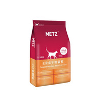 METZ 玫斯 无谷系列 全价成年期猫粮 6.8kg