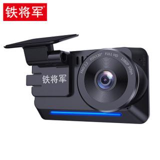 铁将军行车记录仪 高清1080P 超清夜视加强 停车监控 前后双录倒车影像可扩展功能+后拉摄像头+32G内存卡