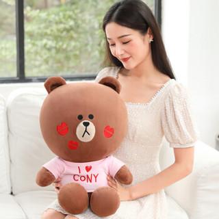 LINE FRIENDS布朗毛绒玩具熊娃娃儿童女朋友生日礼物37cm 熊娃娃布公仔抱枕玩偶3#情侣款布朗