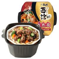 康师傅  速达面馆自热面 红烧牛肉味 520g