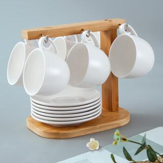 美厨(maxcook)陶瓷杯 咖啡杯 带杯架13件套装 茶杯水杯马克杯茶具碟子带支架欧式套装MCTC126