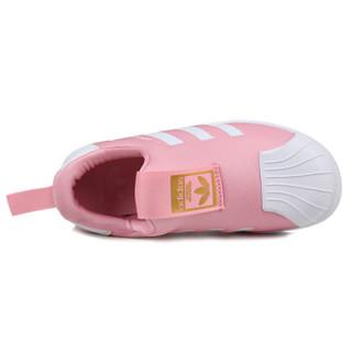 阿迪达斯(adidas)新款经典男女童三叶草儿童贝壳鞋 运动休闲鞋EF9175 水粉色 13-K/32码
