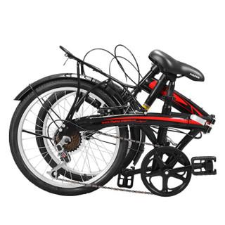 飞鸽 FLYING PIGEON 折叠自行车男女成人学生单车7变速休闲城市小公路车20寸 黑红色