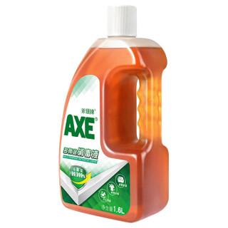 AXE 斧头牌 消毒液 1.6L