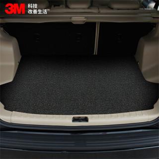 3M高级圈丝材料 汽车后备箱垫 奥迪A6L后备箱垫专车专用定制 圈丝系列黑色