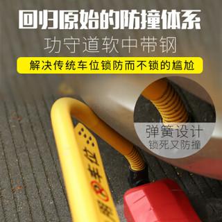 智能感应遥控车位锁遥控地锁自动汽车地锁车库位防撞占位锁锂电池感应款 HBHPU-LI