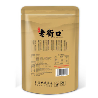 老街口 多味花生200g/袋 每日坚果 坚果炒货休闲零食带壳花生仁