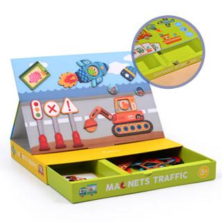 弥鹿(MiDeer)儿童玩具磁力片拼图玩具 百变创意磁贴游戏盒-换装磁贴