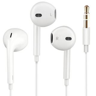 耳机 手机麦克风专用耳塞赠品