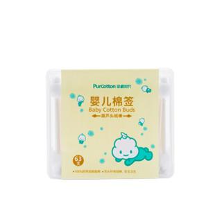 PurCotton 全棉时代 婴儿棉签 (63支/盒*4)