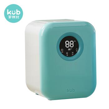 KUB 可优比 婴儿消毒柜带烘干 16L双灯管