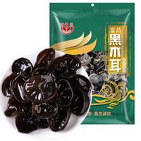富昌 东北黑木耳208g 干货菌菇 肉厚无根秋木耳 火锅食材煲汤材料