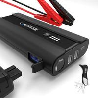 CARKU 卡儿酷 X7标准版 汽车应急启动电源 10000mAh