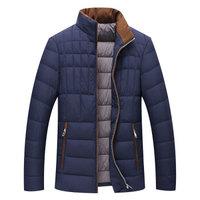 南极人短款撞色立领羽绒服男休闲外套修身男士保暖羽绒服上衣 MYJ15-195 藏青 175/L