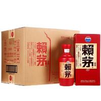 MOUTAI 茅台 赖茅酒系列 端曲 53%vol 酱香型白酒 500ml*6瓶 整箱装