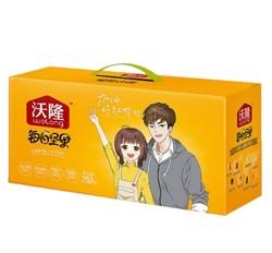 沃隆750g每日坚果零食大礼包混合干果坚果年货礼盒
