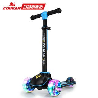 美洲狮(COUGAR )儿童滑步车三轮全闪加大滑板车MHBC019 黑蓝色