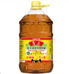 luhua 鲁花 压榨特香 低芥酸菜籽油 6.38L *2件