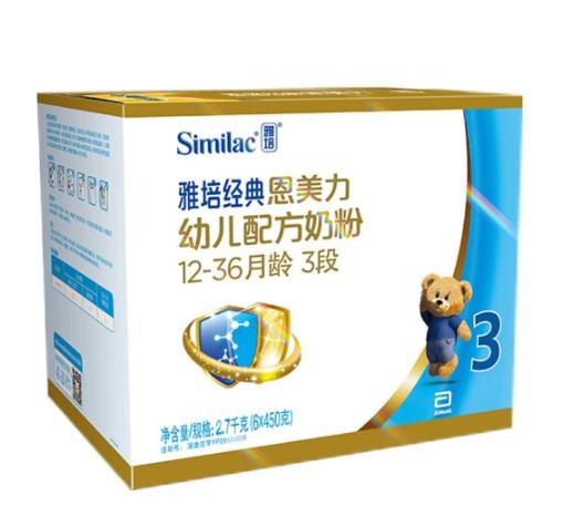 Abbott 雅培 经典恩美力系列 幼儿配方奶粉 3段 2700g( 12-36个月 )