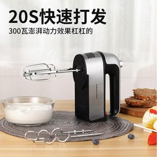 荣事达(Royalstar)料理机打蛋器电动家用迷你打奶油机搅拌器烘焙手持EGK336L