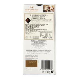 德国产Lindt瑞士莲特级排装50%可可黑巧克力100g