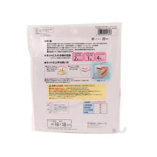 日本丽固(LEC)悬浮型内衣文胸洗涤网 加厚防缠绕W-450 裤袜丝袜衬衣洗涤袋
